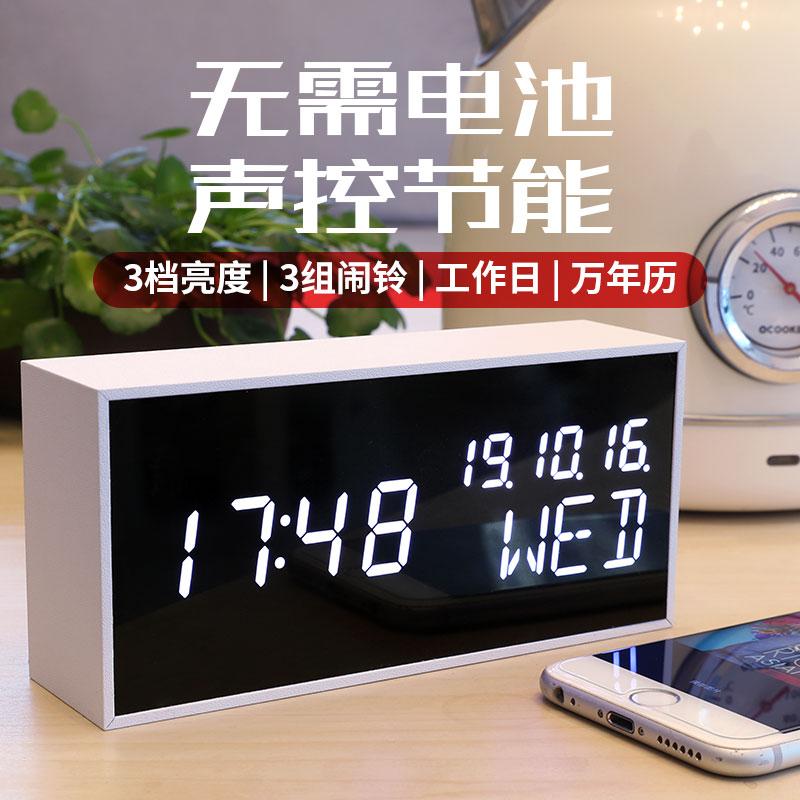 闹钟创意学生led时钟个性时尚钟表静音多功能座钟电子卧室床头钟