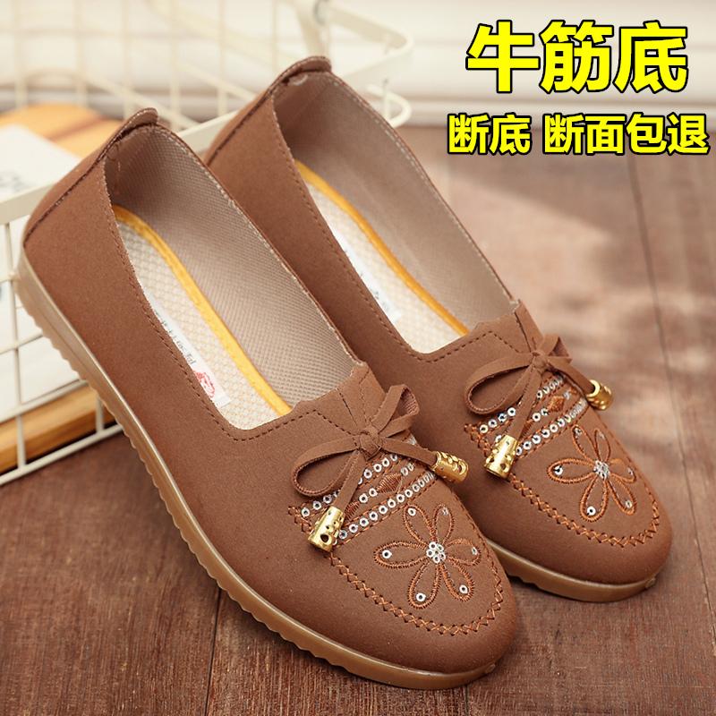 牛筋底老北京布鞋女鞋单鞋平底防滑中老年妈妈鞋复古舒适老人布鞋