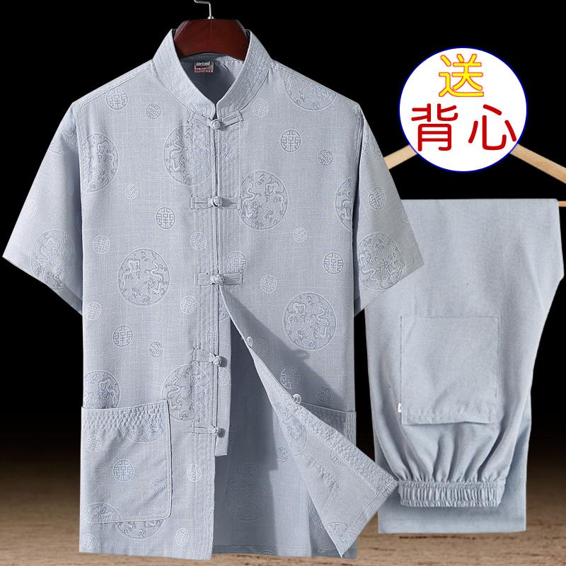 夏季老人唐装男短袖套装中老年棉麻中国风爸爸汉服亚麻爷爷装夏装