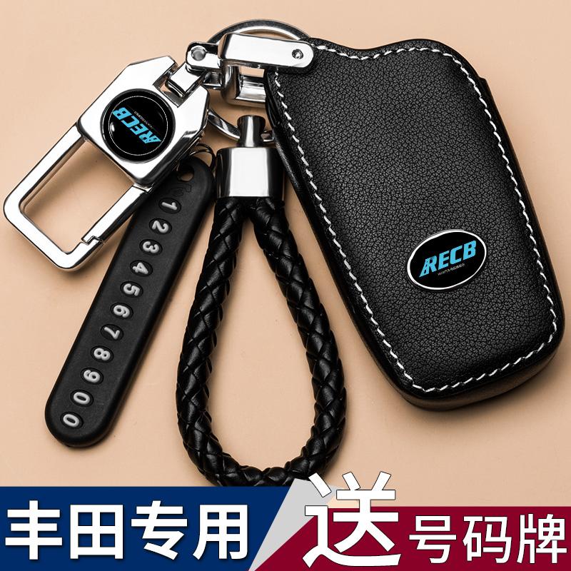 2019新款丰田卡罗拉凯美瑞RAV4皇冠雷凌锐志汉兰达汽车钥匙套包扣