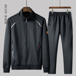 Sports suit male spring and autumn couple casual stand collar sweater women autumn thin running dad clothing middle-aged and elderly