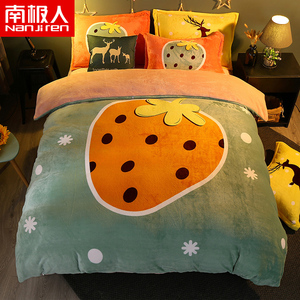 Coral Fleece Four-piece Crystal Flannel Quilt Cover Sheet Bedding Set Student Dormitory Three-piece Bedding