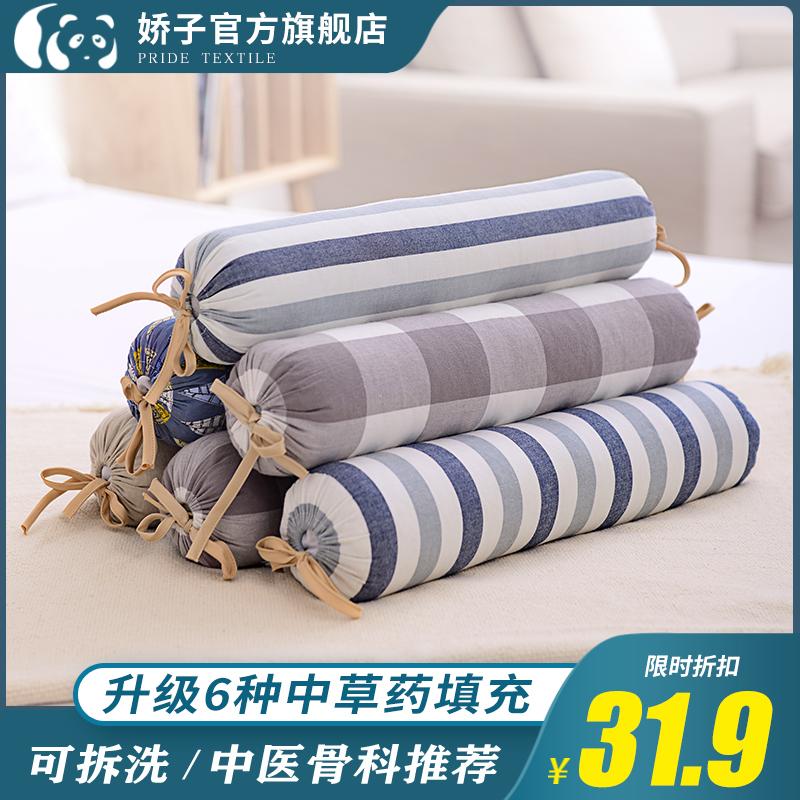 颈椎枕荞麦壳决明子枕芯枕头护颈椎修复圆柱睡觉专用护颈枕糖果枕