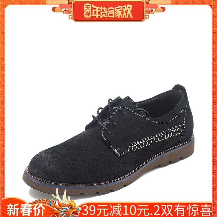 达芙妮旗下鞋柜男鞋秋季男士皮鞋牛皮英伦休闲鞋单鞋1117111102
