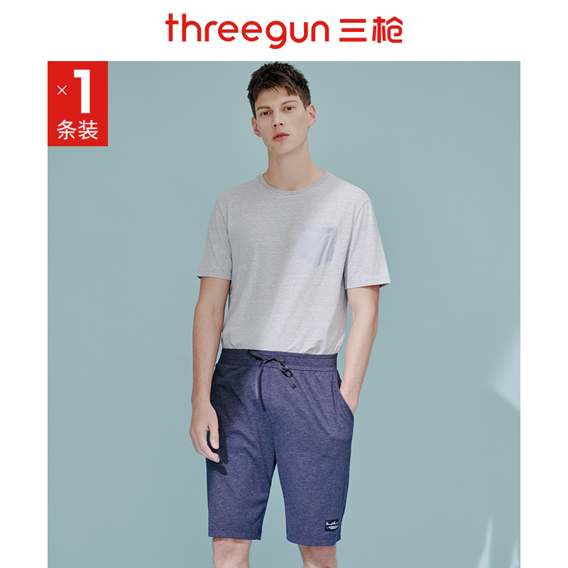三枪短裤男夏季新品水柔棉青年休闲家居裤细绳中腰男士短裤睡裤男