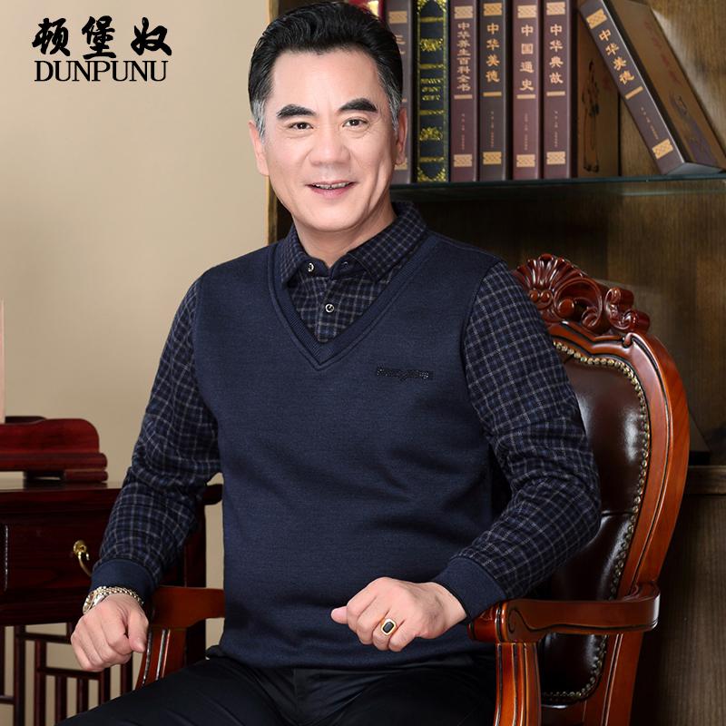 冬季中年男士加绒加厚长袖衬衫爸爸冬装衬衣中老年保暖假两件衣服