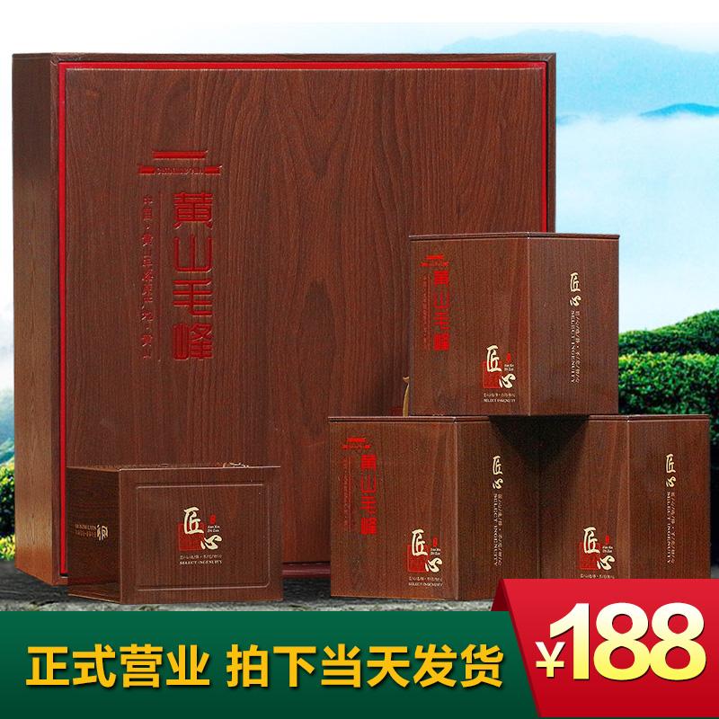 【加量不加价】黄山毛峰礼盒装2017新茶叶1875特级绿茶送礼400克