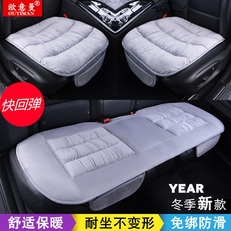 汽车坐垫三件套秋冬季保暖座垫套装短毛绒无靠背免绑单片后座垫