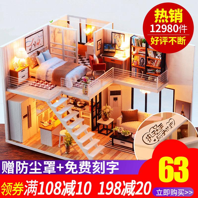 diy小屋别墅手工制作房子模型中国风创意拼装玩具男生日礼物女生
