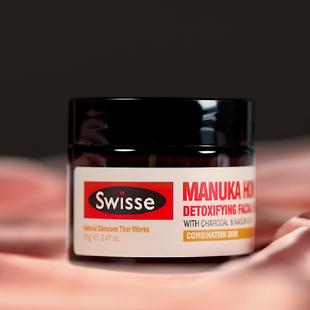 澳洲Swisse清洁面膜麦卢卡蜂蜜泥膜涂抹式深层收缩毛孔去黑头粉刺