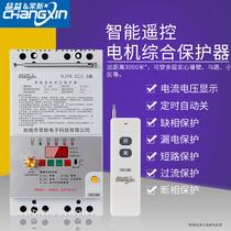 伏雙控卧室隨意貼220v家用無線遙控開關面板免布線智能遙控燈開關