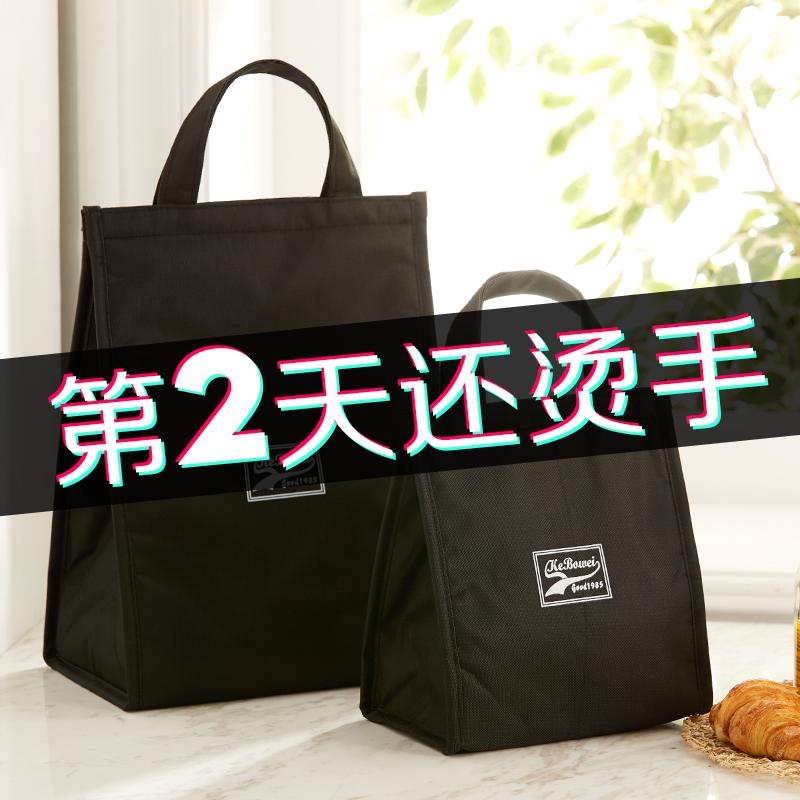 饭盒袋子铝箔加厚防水帆布便当包上班带饭的手提包学生手拎保温袋