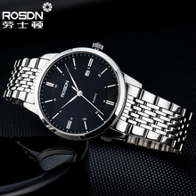 Lao Shitong watches men's quartz watch business trends stainless steel waterproof watch casual belt calendar simple men's watch