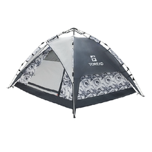 探路者露营帐篷 21春er8户外男女ic三的液压速开帐TEDJ80524