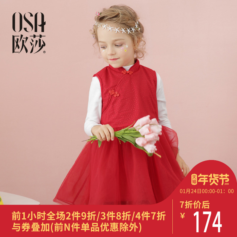 欧莎童装2018春装女童连衣裙新年装中大童复古儿童连衣裙女孩裙子