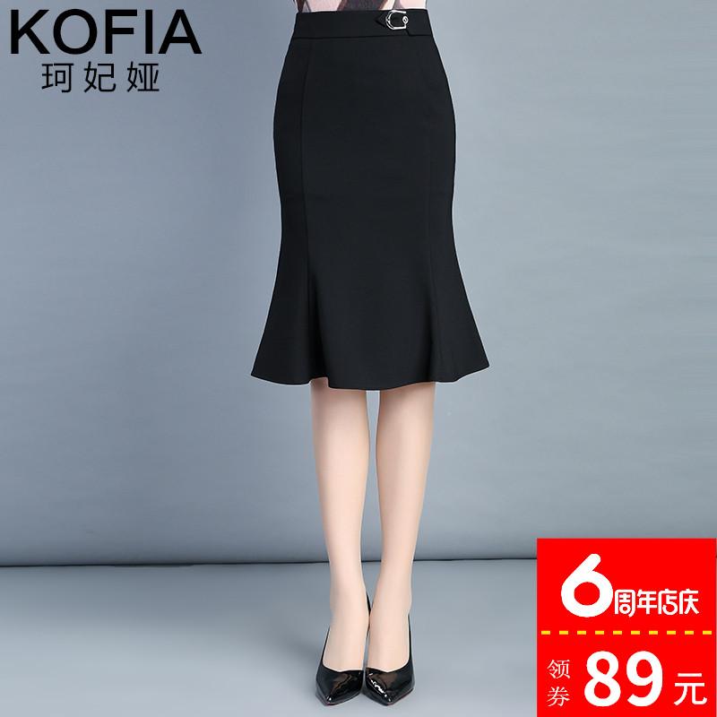 鱼尾包臀裙半身裙女秋季2018新款中长黑色韩版高腰修身显瘦一步裙