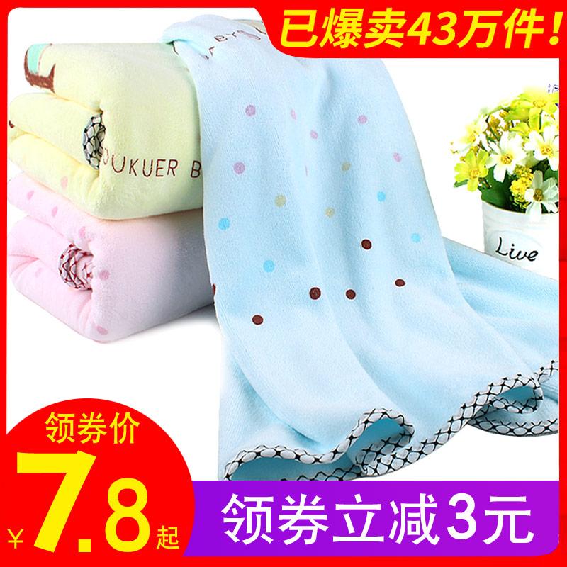 宝宝婴儿浴巾新生儿比纯棉纱布柔软儿童洗澡大毛巾被盖毯吸水加厚