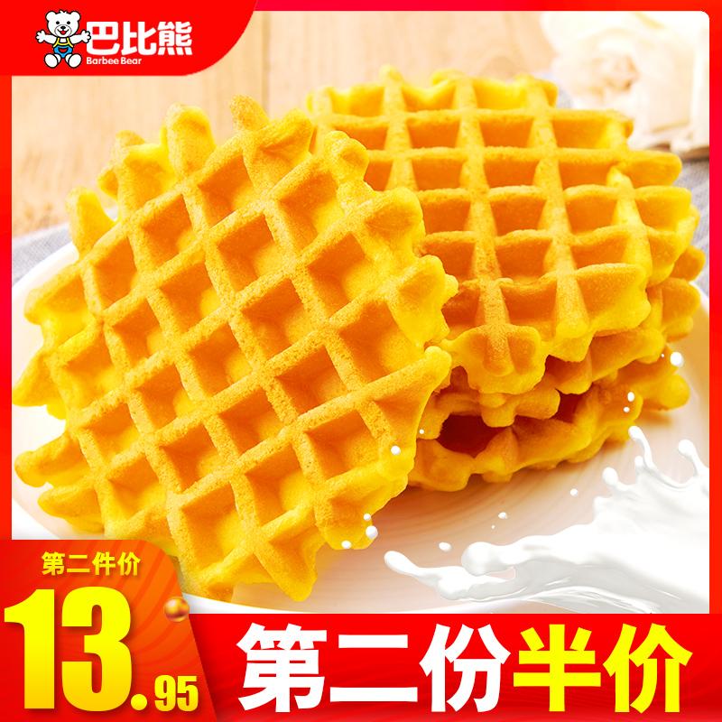 巴比熊华夫饼营养早餐蛋糕手撕软面包网红办公室休闲小零食品整箱