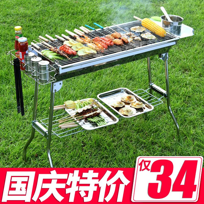 烧烤架户外野外木炭架子碳烧烤炉不锈钢家用碳烤全套工具烤肉炉子