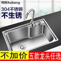 不锈钢水槽单槽带平台落地支架家用商用厨房加厚洗碗池洗菜盆304