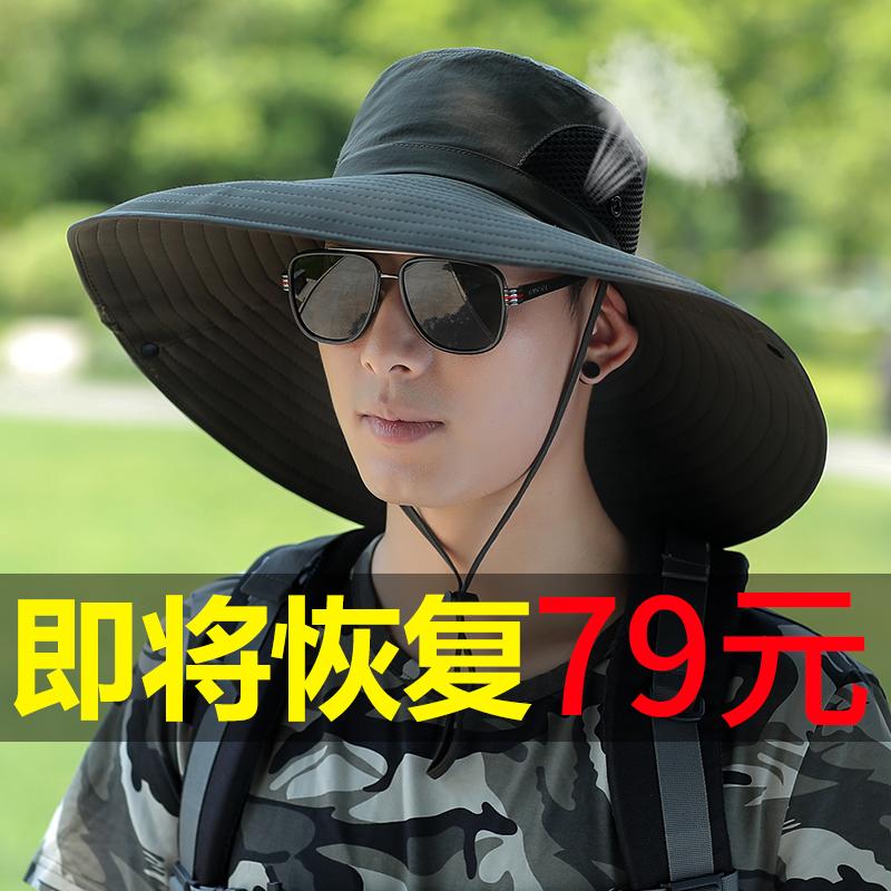 遮阳帽男士夏季户外防晒钓鱼帽子大帽檐透气登山渔夫帽男款太阳帽