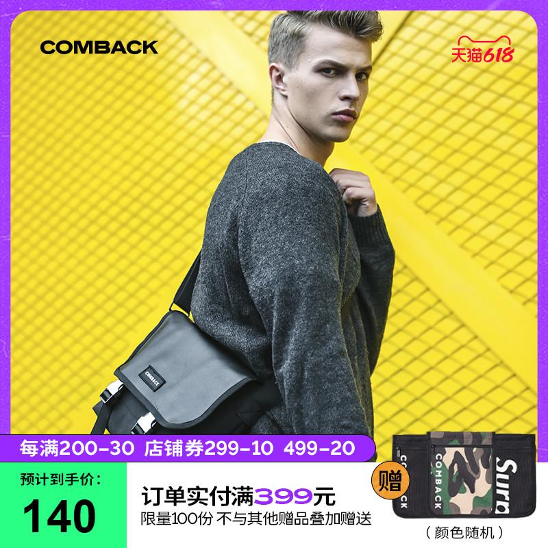 COMBACK原创设计时尚单肩包斜挎包男士休闲黑色酷帅包包个性背包
