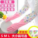 洗碗手套女橡胶塑胶家用洗衣服防水厨房家务刷碗胶皮耐用加绒加厚