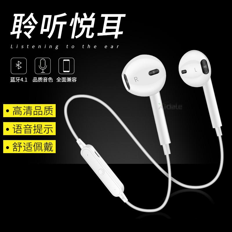 蓝牙耳机耳塞运动无线苹果vivo华为小米男生女生跑步挂耳式通用