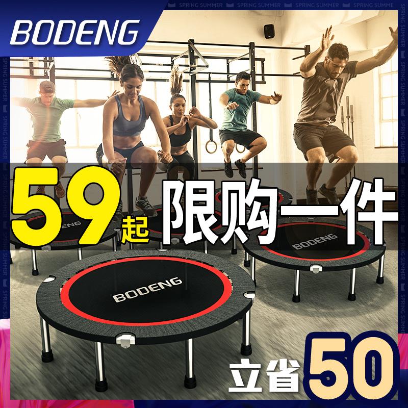 蹦蹦床健身房家用儿童室内弹跳床户外蹭蹭床成人运动减肥器跳跳床