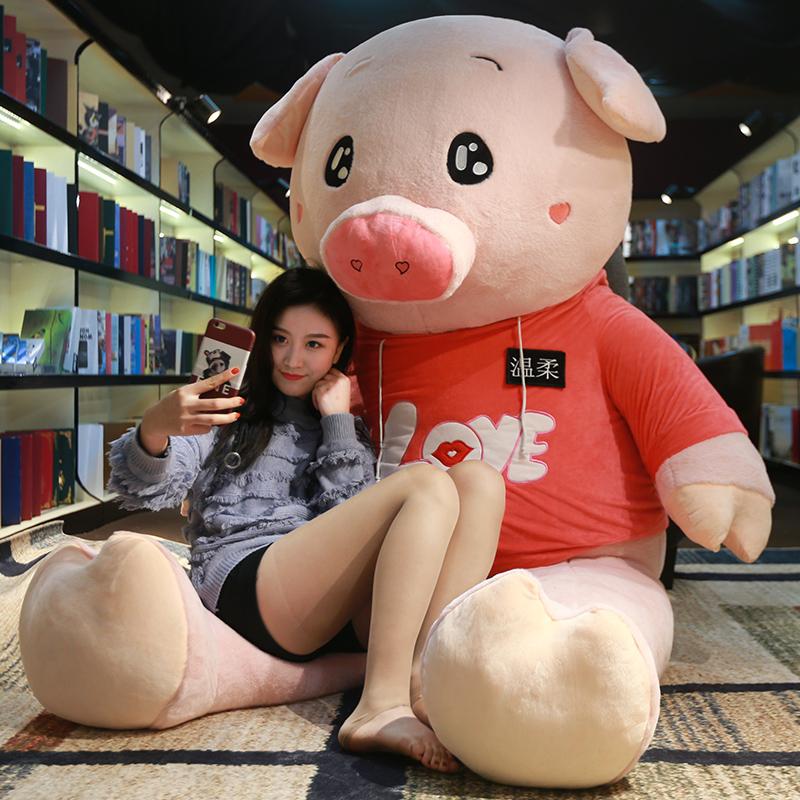 猪毛绒玩具公仔可爱玩偶娃娃女生大号猪猪抱枕生日礼物猪年吉祥物