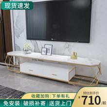 简约现代大理石电视gz6钢化玻璃ng厅组合套装储藏柜整装