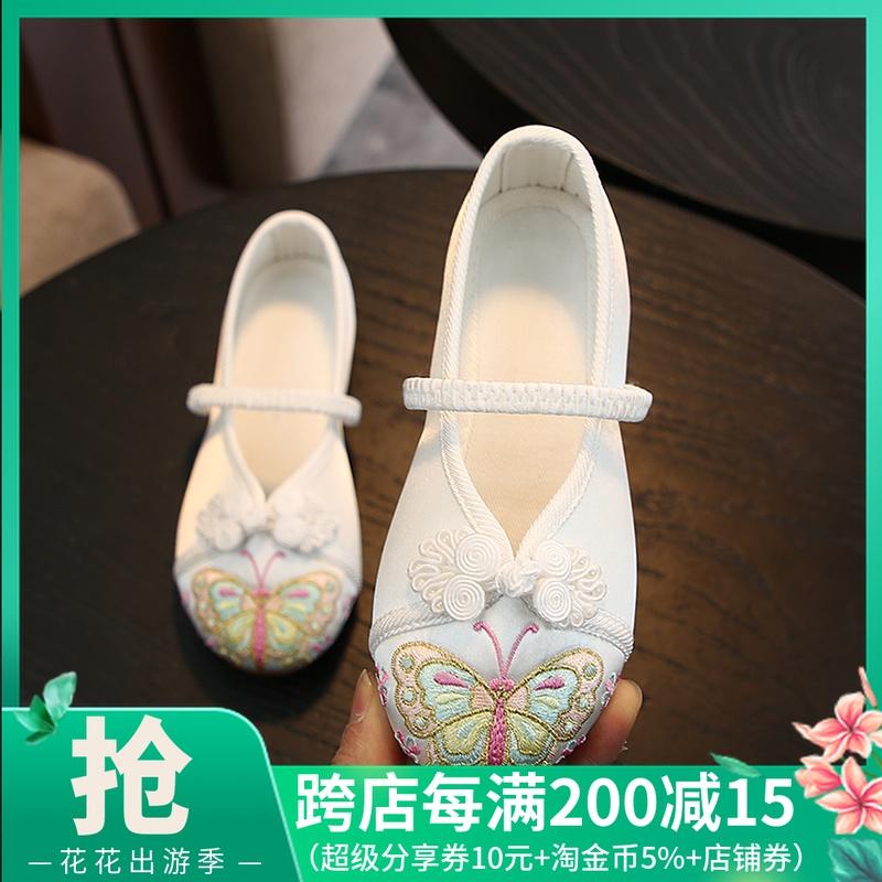 汉服鞋子女童绣花鞋儿童古装民族风鞋学生舞蹈表演出鞋老北京布鞋