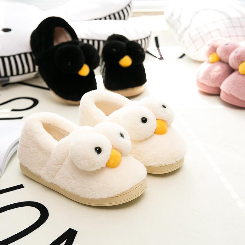 鼕季棉拖鞋女厚底韓版可愛情侶居家室內保暖防滑月子鞋產後包跟