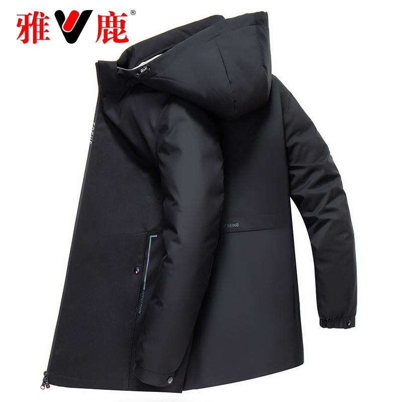 雅鹿羽绒服男2019反季新款男外套中长款时尚韩版保暖修身连帽潮流