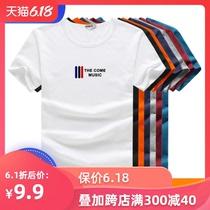 男士短袖t恤夏季純棉潮流圓領純色男打底衫寬鬆半袖白男裝體恤