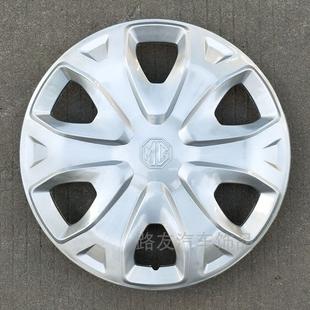 名爵MG3汽车轮毂盖名爵MG5轮毂罩车轮装饰盖14/16寸改装轮毂盖罩