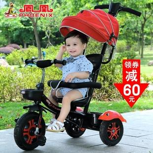 凤凰儿童三轮车宝宝脚踏车自行车1-3-5-2-6岁大号轻便婴儿手推车