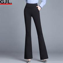 高腰显瘦喇叭裤女士cn6感微喇裤rt021新款春秋款薄款弹力女裤