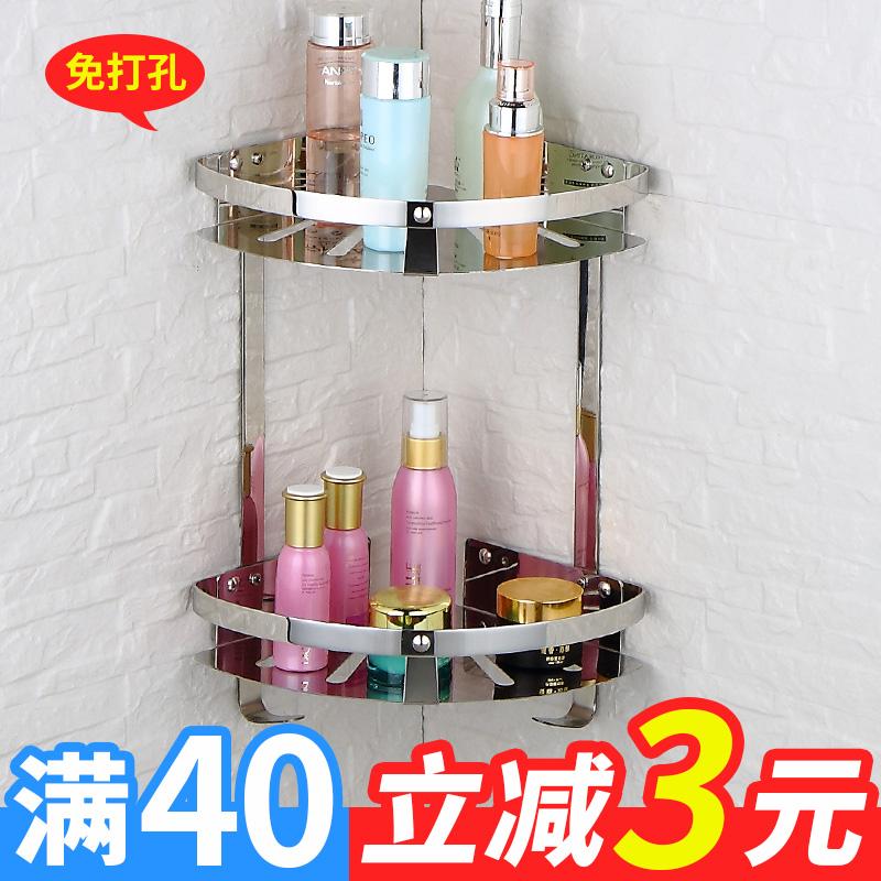 浴室置物架转角卫生间洗手间卫生厕所墙角不锈钢三角架三角篮壁挂