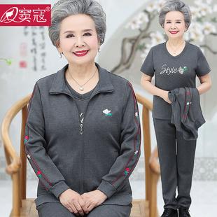 中老年人女秋装老人衣服妈妈60-70岁太太奶奶休闲运动服三件套装