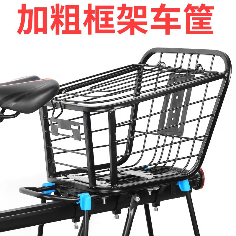自行车后车筐单车篮子山地车车篮学生书包框加粗折叠车篓菜篮子