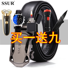 Mens leather belt belt automatic buckle belt leather genuine young business Korean tide casual fashion belt