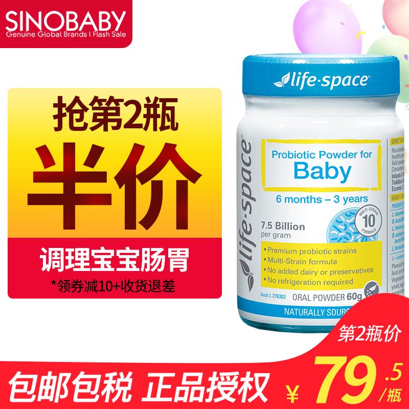 澳洲life space婴幼儿益生菌粉婴儿儿童抗过敏宝宝益生元调理肠胃