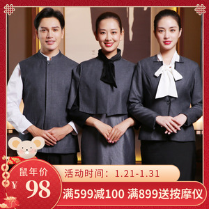 Yiyantang Hotel Welcome Waiter Workwear Long Sleeve Female Front Desk Cashier Reception High-end Dress Autumn Winter