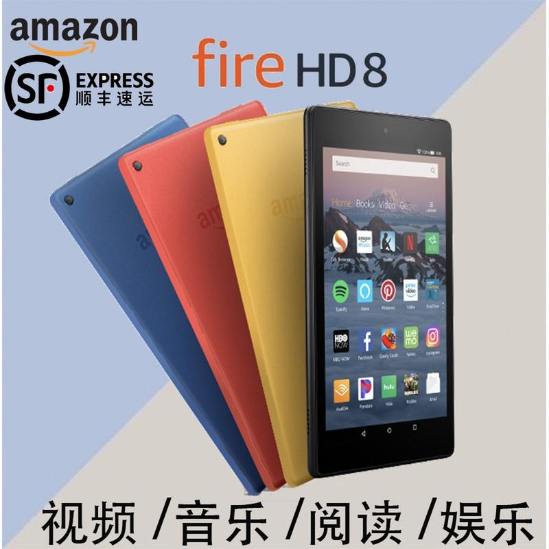 新款亚马逊Kindle fire8寸护眼电子书阅读器学生学习平板看网课