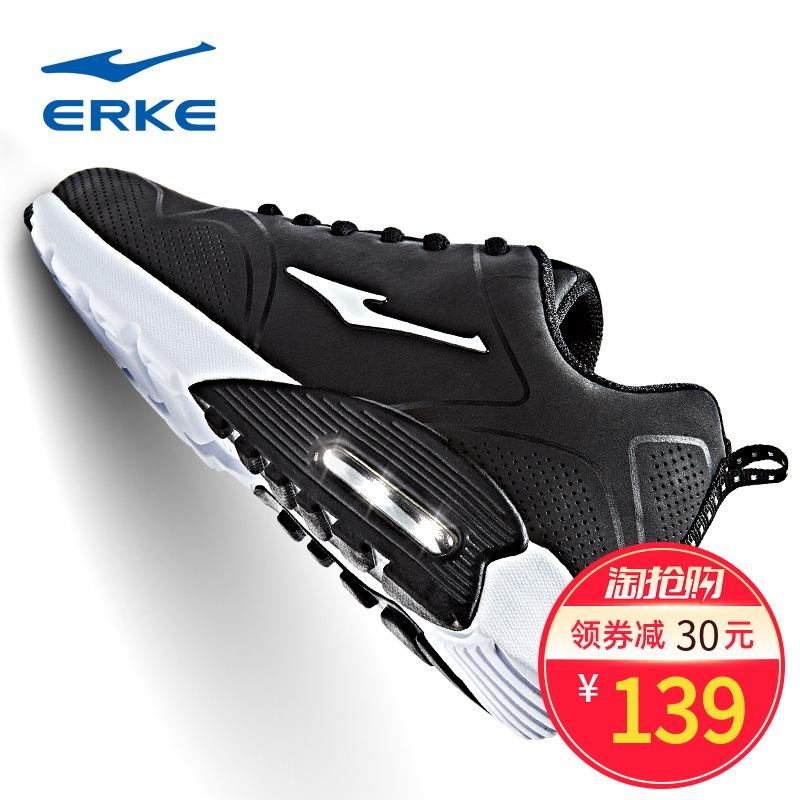 鸿星尔克运动鞋男2020秋季鞋子潮透气休闲皮面气垫鞋网面跑步鞋