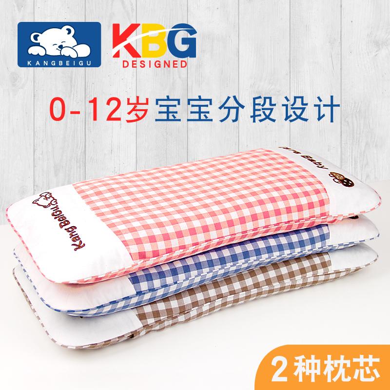 儿童枕头1-3-6岁以上宝宝幼儿园2-4婴儿四季通用小孩荞麦夏季凉枕