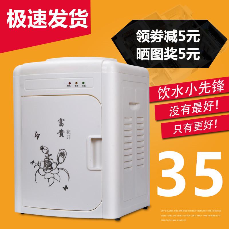 扬电饮水机冰热台式制冷热家用宿舍迷你型小型节能冰温热开水机