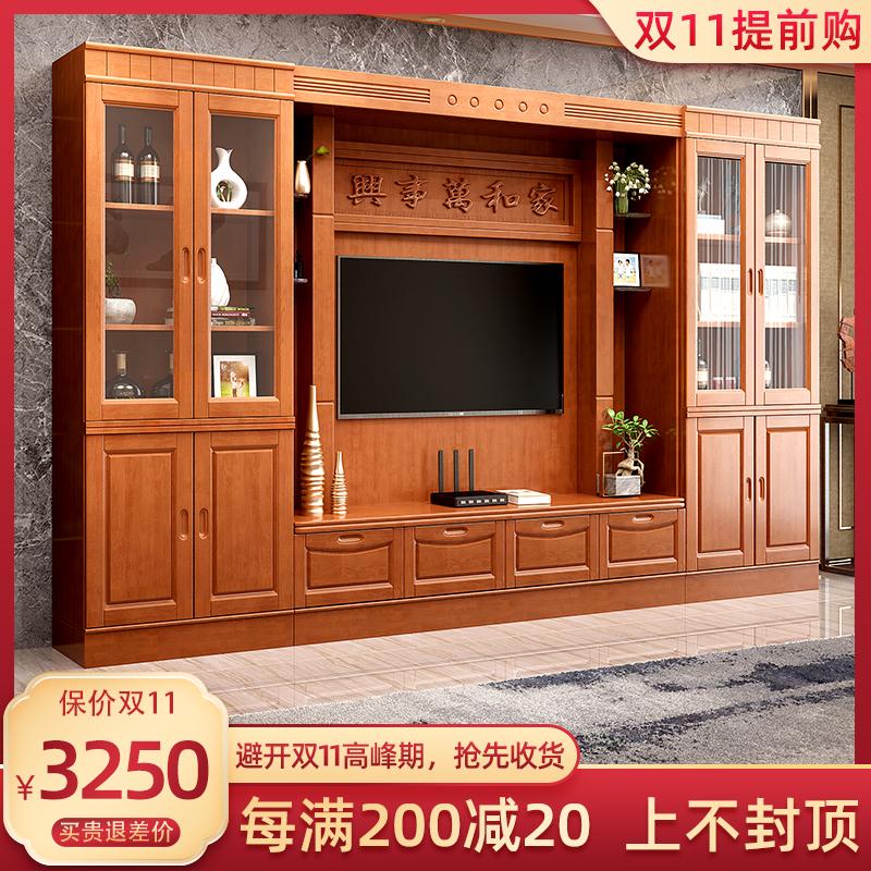 实木电视柜组合客厅背景墙多功能储物柜高柜大小户型电视机影视柜