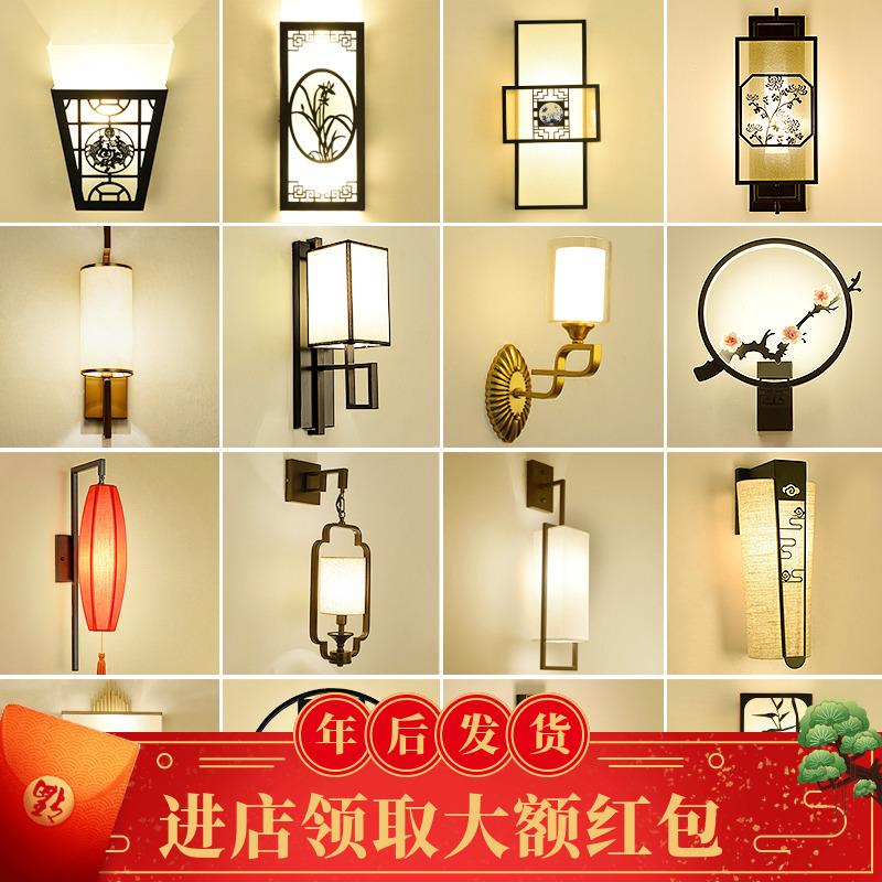 新中式壁灯床头灯卧室现代简约酒店过道灯客厅背景墙壁灯具中国风-华之光工厂店